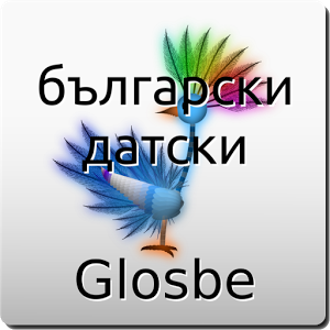 Glosbe