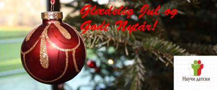 glædelig_jul